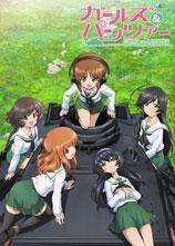 少女与战车OVA