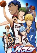 黑子的篮球OVA 「Tip off」