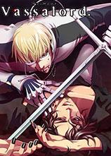 血咒圣痕OVA / Vassalord OVA