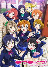 Love Live! OVA