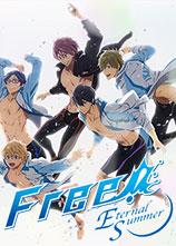 Free! -Eternal Summer- / Free! 第二季 / Free!男子游泳部 第二季