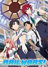 RAIL WARS! / 日本国有铁道公安队