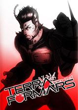 火星异种 OVA 巴格斯2号篇 / Terra Formars OVA