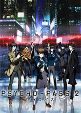 心理测量者 第二季 / PSYCHO-PASS 2