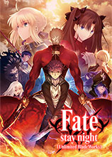 Fate/stay night Unlimited Blade Works 第二季   Fate/stay night UBW 2nd