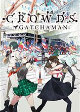 科学忍者队CROWDS 第二季 / 科学小飞侠CROWDS insight