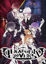 魔鬼爱人 第二季 / DIABOLIK LOVERS MORE,BLOOD