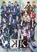 K RETURN OF KINGS / K 诸王归来 / K 第二季