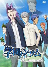学园Handsome The Animation / 学园帅哥OVA