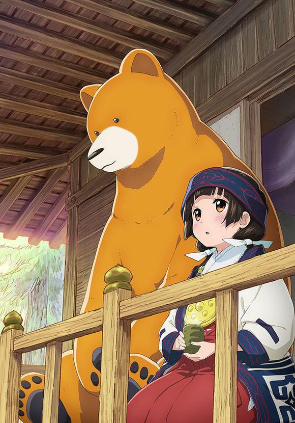 熊巫女 / 当女孩遇到熊