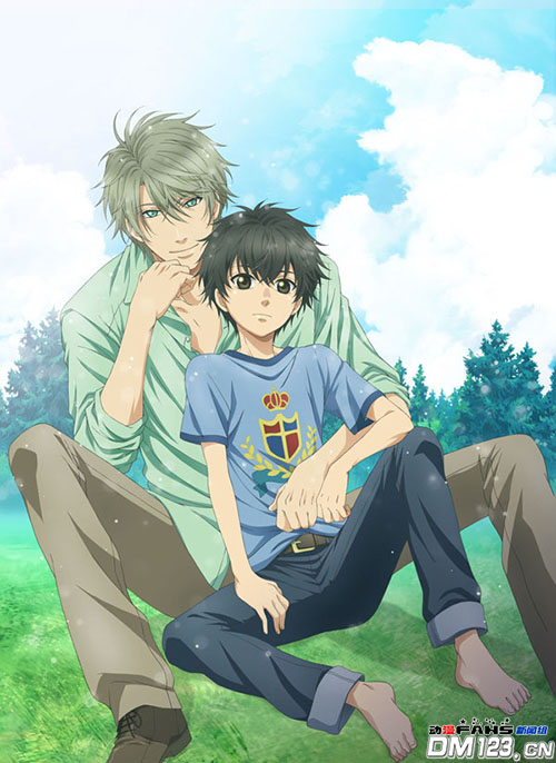 SUPER LOVERS / 超级恋人