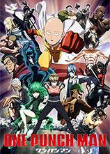 一拳超人OVA / 一击男OVA