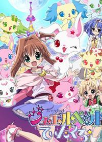 宝石宠物 Tinkle☆