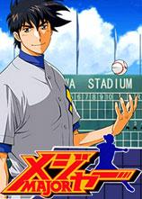 棒球大联盟 第3季