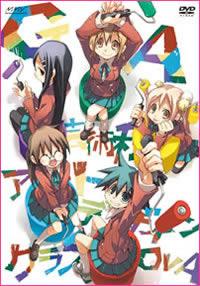 GA 艺术科美术设计班 OVA