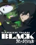 黑之契约者 外传 OVA