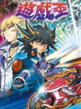 游戏王5DS OVA