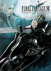 最终幻想7:最终密令 / 最终幻想7:最后指令