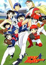 棒球大联盟 第1季