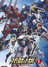 超级机器人大战OG OVA