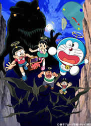 哆啦A梦-80年剧场版-大雄的恐龙