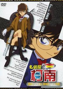 柯南OVA8-女子高中生侦探铃木园子的事件簿