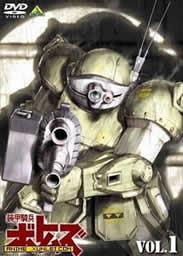装甲骑兵OVA 荣耀的背后