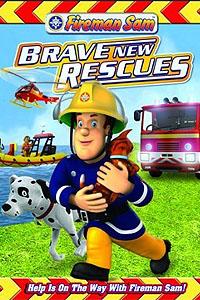 消防员山姆